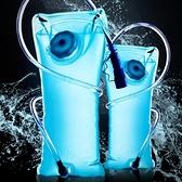戶外折疊飲水袋旅游騎行運動便攜登山水囊水瓶水壺旅行水袋-享家