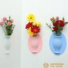 硅膠小花瓶客廳擺件墻貼創意可愛插花水養花盆【小獅子】