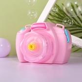 泡泡機 兒童電動吹泡泡機神器少女心全自動仙女照相機槍
