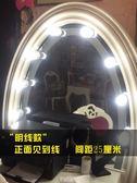 鏡燈  鏡前燈化妝燈梳妝臺燈泡粘貼免打孔LED簡約化妝臺燈補光鏡子燈具 卡菲婭