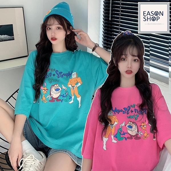 EASON SHOP(GQ1362)實拍卡通動物塗鴉印花落肩寬鬆彈力修身圓領五分半袖短袖素色棉T恤女上衣服寬版藍