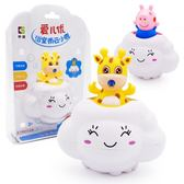 玩具益智早教花灑兒童寶寶戲水洗澡下雨云朵0-3-6歲【全館鉅惠風暴】