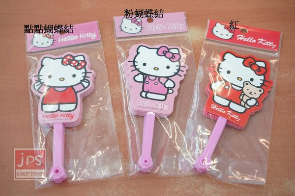 Hello Kitty 卡哇依 人型扇 紅&粉蝴蝶結&點點蝴蝶結