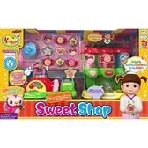 促銷優惠 KONGSUNI 小荳娃娃 快樂數數糖果機