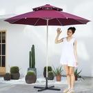 超大雨傘戶外遮陽傘擺攤傘太陽傘庭院傘沙灘傘雙頂傘廣告傘定制  一米陽光