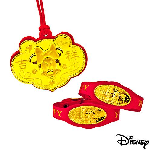 Disney迪士尼金飾 吉祥美妮 三件式黃金彌月禮盒-0.2錢
