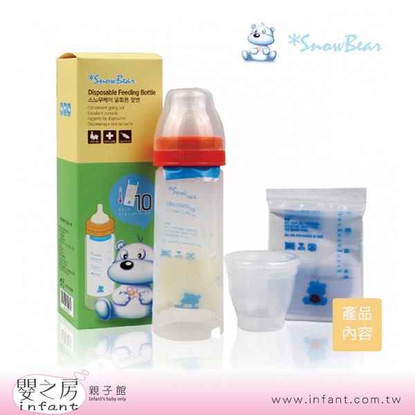 【嬰之房】韓國雪花熊SnowBear 感溫拋棄式奶瓶(內含感溫袋10枚)
