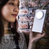 lepow樂泡攬月20000毫安行動電源大容電量超薄便攜移動電源創意個