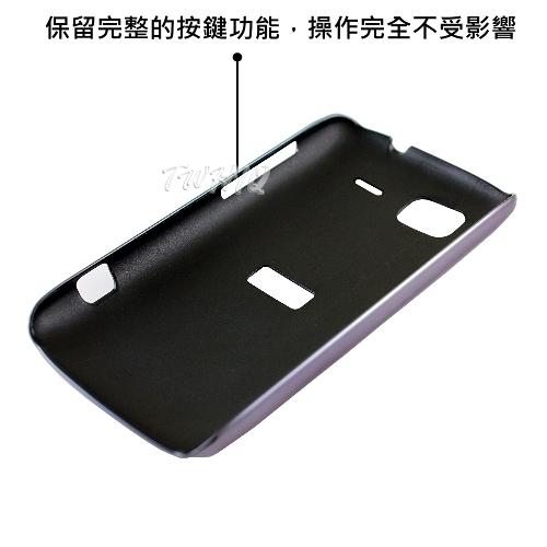 HTC Sensation (Z710E)感動機 電鍍背蓋--雅緻冰晶皮革系列◆送很大!專用型螢幕保護貼◆