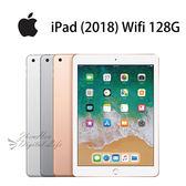 APPLE iPad (2018) 9.7吋 WiFi 版 128G -銀/金/灰 [24期0利率]