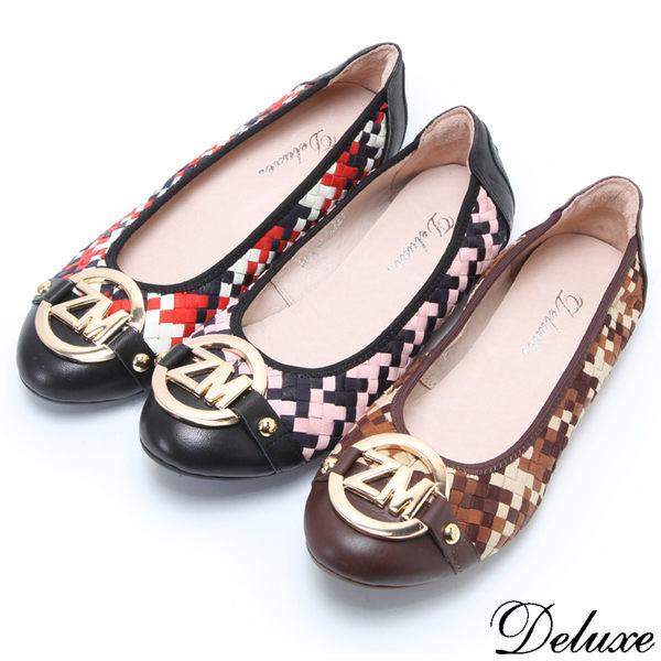 【Deluxe】全真皮浪漫時尚馬賽克編織娃娃鞋(紅☆粉☆咖)