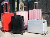 拉絲磨砂鋁框萬向輪拉桿旅行箱行李箱