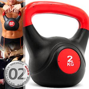 KettleBell重力2公斤壺鈴(4.4磅)2KG壺鈴拉環啞鈴搖擺鈴舉重量訓練運動健身器材推薦哪裡買