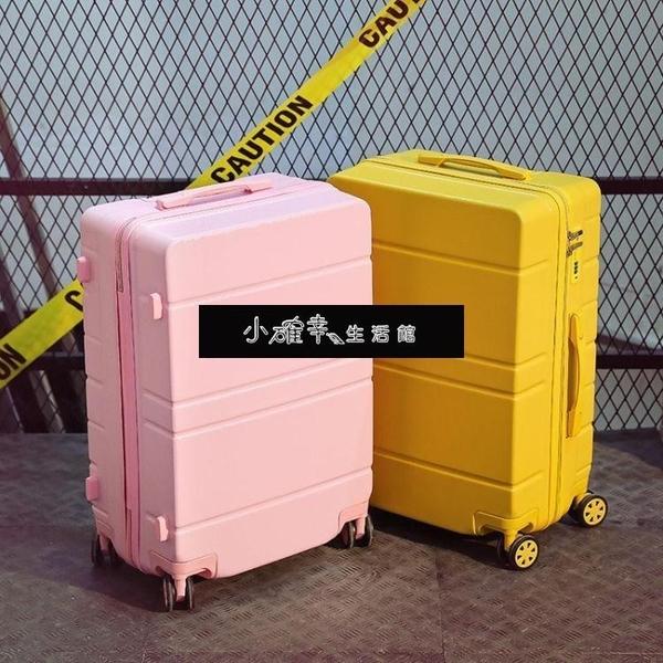 拉桿箱行李箱女小型20寸子母箱24網紅ins潮密碼旅行學生小清新28 小確幸