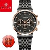 JULIUS 聚利時 飆風戰士三眼鋼錶帶腕錶-黑旋風/42mm【JAH-100D】