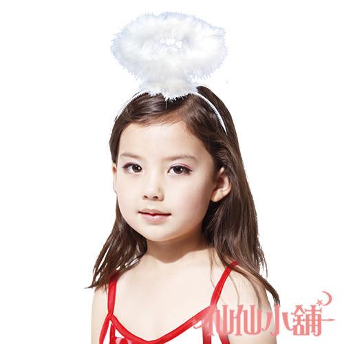 仙仙小舖 TH1049白 天使光環 萬聖節童裝系列 聖誕裝/舞會/角色扮演