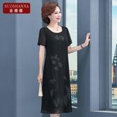 中年女媽媽裝2020新款夏裝洋裝40歲50闊太太高貴裙子遮肚洋氣薄-米蘭街頭