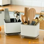【買一送一】筷子簍置物架托多功能瀝水筷子籠家用筷籠筷筒【小橘子】