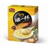 馬玉山奶油玉米濃湯【愛買】