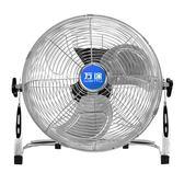 電風扇家用台式大功率坐爬地扇台扇強力趴地扇工業商用落地扇 享購
