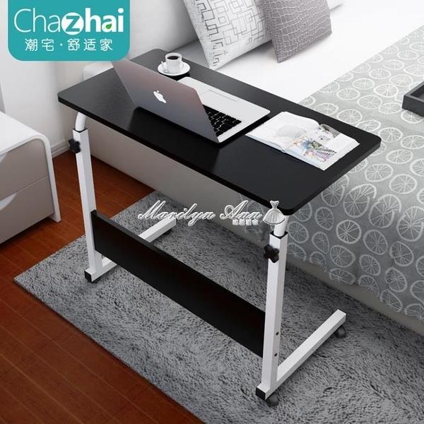 電腦桌懶人桌台式家用床上書桌簡約小桌子簡易折疊桌可行動床邊桌【快速出貨】