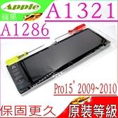 APPLE A1321 電池(原裝等級)-蘋果 A1286 電池(2009),MC118TA,MC118X,MC118ZP, A1321,Macbook pro 6.2