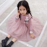 女童連身裙長袖秋裝2018新款韓版兒童洋氣公主裙寶寶裙子秋季紗裙