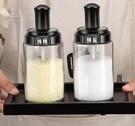 調味罐套裝 廚房調料罐子鹽罐調味盒調料瓶組合套裝油壺調味料罐瓶玻璃盒【快速出貨八折下殺】