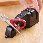 磨刀器磨刀石家用多功能磨菜刀棒磨剪刀神器 爾碩數位3c