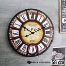 法式 paris 巴黎 大型 時鐘 LOFT 復古流行 工業風 歐式 立體 木質 靜音 掛鐘 品味 時鐘-米鹿家居