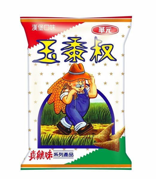 【華元】玉黍叔25g/20包/箱【合迷雅好物超級商城】