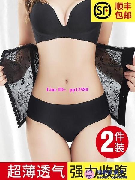 兩件裝 束腰帶女瘦身束縛產后束腹收小肚子神器收腹帶塑身衣強力夏季薄款