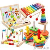 兒童繞珠串珠6一12個月嬰兒益智玩具男孩女寶寶積木0-1-2周歲-3歲優家小鋪