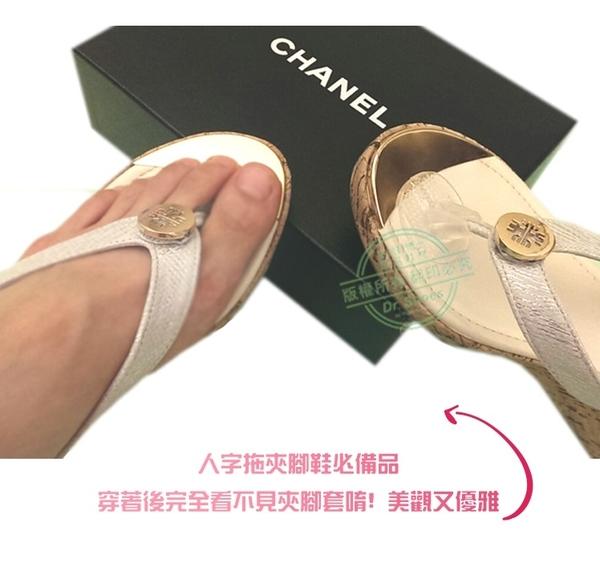 防磨夾腳鞋防磨套夾腳拖避免腳趾縫磨傷╭*鞋博士嚴選鞋材