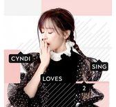 王心凌 CYNDILOVES2SING《愛。心凌》B盤 粉愛妮版 預購版 CD 贈2019年曆   OS小舖