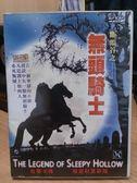 挖寶二手片-G15-046-正版DVD*電影【斷頭谷之無頭騎士】-布蘭卡佛*賴屈利里菲瑞