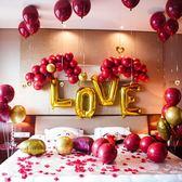 婚禮婚房裝飾結婚用品創意求婚結婚告白浪漫氣球套餐新房臥室布置 鹿角巷