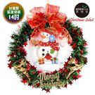 【摩達客】台灣製14吋紅綠金蔥聖誕星星花圈-可愛雪人款(免組裝)