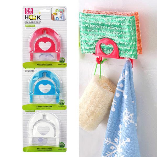 廚房水槽愛心造型吸盤式海綿置物架 乙入 隨機出貨不挑款/色 ◆86小舖◆