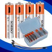 【GN278】USB快充電池4號 (1組4入)SORBO 鋰電池USB充電電池 附MICRO充電線原廠公司貨★EZGO商城★