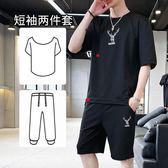 夏季男士套裝短袖t體恤潮流韓版帥氣寬鬆短褲搭配休閒兩件套 QG28444『bad boy時尚』