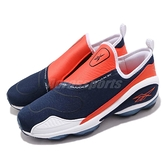 Reebok DMX Run 10 Slip 藍 橘 無鞋帶 拉鍊設計 運動鞋 男鞋【ACS】 CN4035
