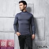 【TELITA】 蓄熱保暖長袖T恤 刷毛衣-立領款 灰色