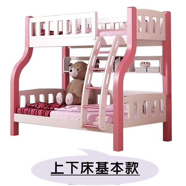 【千億家居】實木兒童床組/上下床基本款/兒童上下舖/子母床/雙層床架/MG112