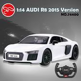 【瑪琍歐玩具】2.4G 1:14 AUDI R8 2015 Version 遙控車/74400