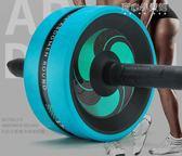健腹器 健腹輪男士腹肌輪家用運動滑輪收腹部健身器材初學者馬甲線女滾輪 YYJ 育心小賣館