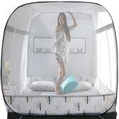 蚊帳免安裝蒙古包1.8m床雙人家用