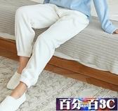 仙女暖暖褲女珊瑚絨寬鬆束腳鬆緊腰直筒哈倫休閒長褲大碼睡褲 百分百