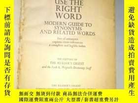 二手書博民逛書店《Use罕見The Right Word A Modern Gu