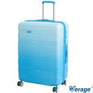 Verage 維麗杰 28吋 漸層鋼琴系列行李箱(藍)